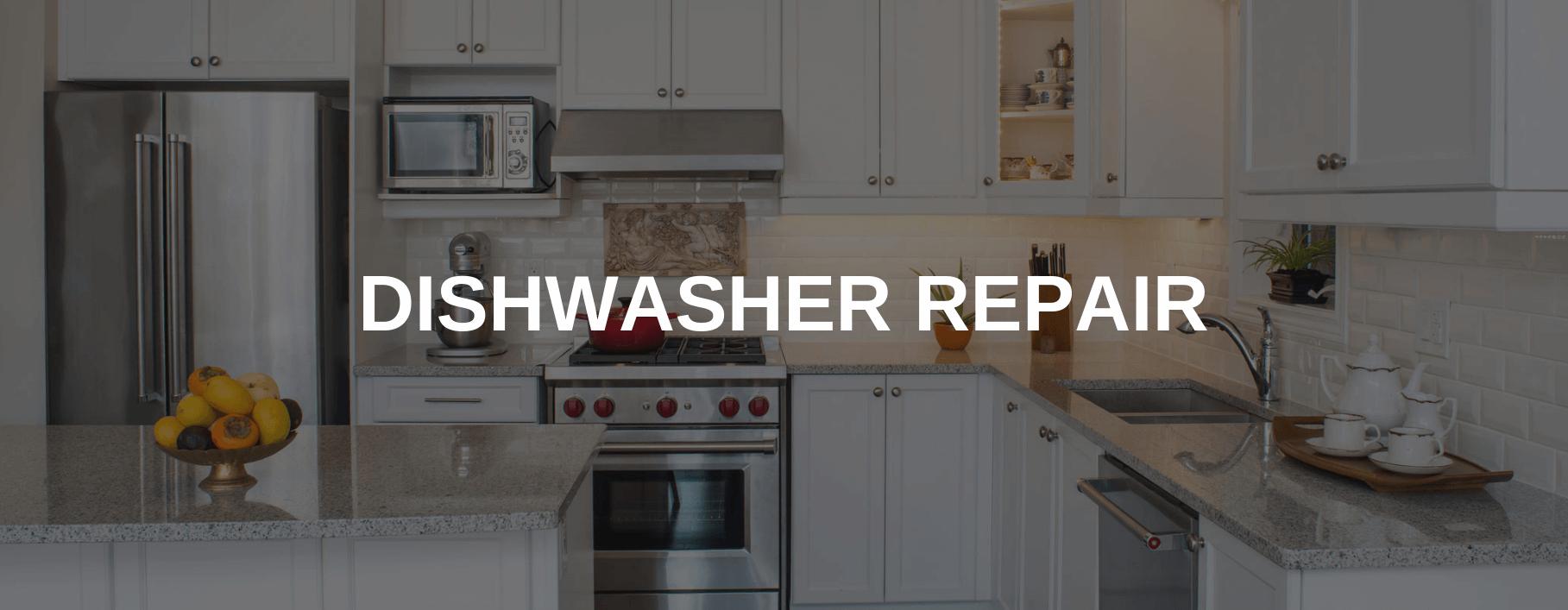 dishwasher repair bowie